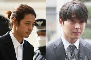 Jung Joon Young, Choi Jong Hun chịu án tù