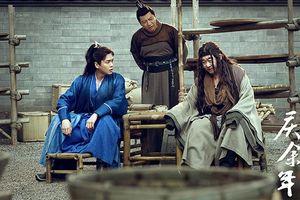 Douban 'Khánh Dư Niên': Cao hơn cả hi vọng, xứng danh 'bom tấn truyền hình' dịp cuối năm