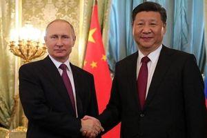 Nga – Trung Quốc khai trương đường ống Power of Siberia