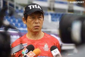 HLV U22 Thái Lan tuyên bố đã nắm được điểm yếu của U22 Việt Nam