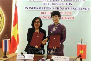 Thông tấn xã Việt Nam và Cục Quan hệ Công chúng Thái Lan thúc đẩy hợp tác