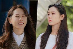 Son Ye Jin phấn khích với vai diễn mới trong Crash Landing On You