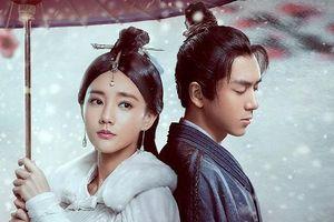 'Hoàng Dung' Lý Nhất Đồng đóng cặp cùng Lý Hiện trong phim mới 'Kiếm vương triều'