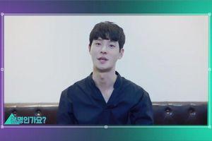 Cái chết khó hiểu của diễn viên trẻ Cha In Ha