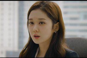 Rating tăng mạnh, phim 'VIP' của Jang Nara lọt top 10 phim có rating cao nhất năm 2019 trên đài trung ương