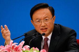 Trung Quốc kêu gọi Mỹ ngừng can thiệp tình hình nội bộ