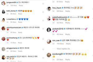 Đám cưới bạn gái cũ Lee Jun Ki: Kahee (After School) - Hwang Jung Eum, Kim Sae Ron cùng loạt sao chúc mừng