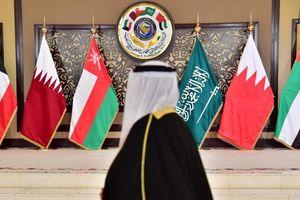 Khai mạc Hội nghị thượng đỉnh GCC lần thứ 40