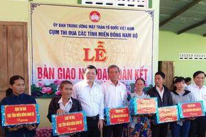 Tổng kết công tác Mặt trận Cụm thi đua các tỉnh Đông Nam bộ năm 2019