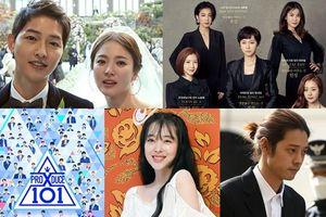 Từ khóa tìm kiếm nhiều nhất Google Hàn Quốc 2019: Không thể thiếu Song Hye Kyo - Song Joong Ki, Sulli tự tử và scandal Burning Sun