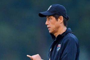 Chuẩn bị chung kết U23 châu Á, HLV Nishino cho U23 Thái Lan nghỉ, tìm cảm giác mới