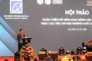 Đẩy mạnh áp dụng các tiêu chí của Giải thưởng Chất lượng quốc gia tới doanh nghiệp