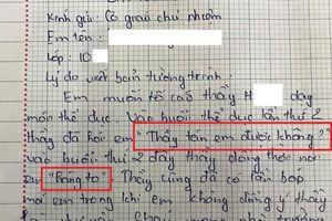 Thầy giáo nói 'thầy tán em được không' với nữ sinh nhận án kỷ luật