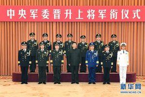 Vì sao ông Tập Cận Bình thăng cấp Thượng tướng hai đợt, số lượng lớn và nhiều người được thăng trước niên hạn?