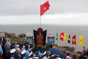 Phú Yên: Lễ chào cờ đầu Năm Mới tại điểm cực Đông trên đất liền