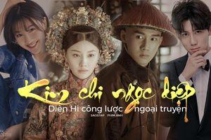 Điểm mặt dàn diễn viên chính trong 'Kim chi ngọc diệp' - Phần ngoại truyện 'Diên Hi công lược'