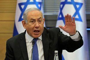Israel: Thủ tướng yêu cầu miễn trừ truy tố tham nhũng vì… 'dính chàm'
