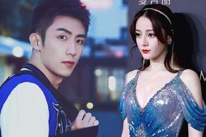 Địch Lệ Nhiệt Ba và Hoàng Cảnh Du bị truyền tin đồn hẹn hò: Chiêu trò thường thấy để PR phim mới?