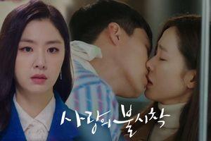 'Hạ cánh nơi anh' tập 7: Son Ye Jin bị tình địch phơi bày thân phận ngay khi xác nhận tình cảm với Hyun Bin