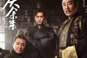 'Khánh dư niên 2' sắp khởi quay, ba diễn viên này chắc chắn sẽ góp mặt!