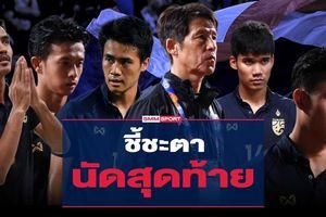 Báo Thái Lan: 'Voi chiến' phải hồi sinh, chiến đấu tới giây phút cuối cùng với U23 Iraq
