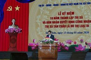 An Giang: Tân Châu lên đô thị loại III