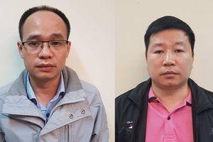 Bắt Phó chi cục Hải quan cửa khẩu Chi Ma trong vụ buôn lậu 100 tấn dược liệu