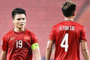 Highlights U23 châu Á 2020: Việt Nam 1-2 Triều Tiên