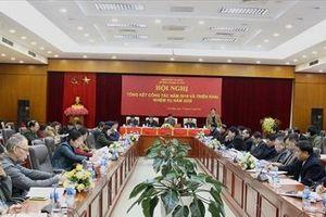 Cao Bằng: Thu hút đầu tư và nâng cao giá trị sản xuất nông nghiệp