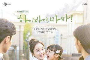 Kim Tae Hee đẹp rạng rỡ trong poster phim mới