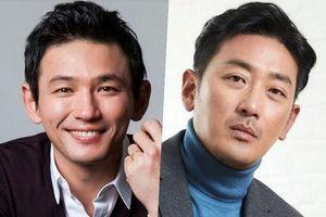 Hwang Jung Min và Ha Jung Woo tái xuất màn ảnh nhỏ