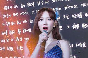 Fan xót xa cho tình hình sức khỏe bất ổn Taeyeon đã trải qua trong bức tâm thư cuối concert 'The Unseen'