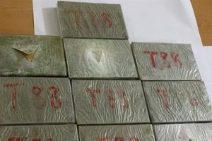 Bắt giữ 10 bánh heroin tại Cao Bằng