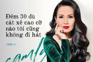 Cẩm Ly: 'Tôi có một nguyên tắc bất di bất dịch là mùng 1 có thể đi hát, nhưng riêng đêm 30 thì dù cát xê cao cỡ nào tôi cũng không đi'