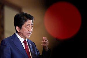 Nhật Bản đề phòng chiến tranh không gian?