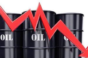 Giá xăng, dầu (23/1): Nối tiếp đà giảm