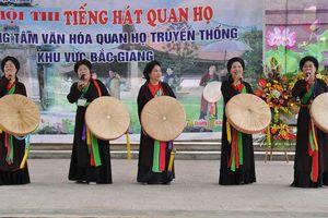 Tổ chức Liên hoan hát Quan họ tỉnh Bắc Giang lần thứ VI