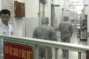 Bộ Y tế họp khẩn sáng 30 Tết vì virus lạ từ Trung Quốc