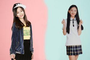 Cư dân mạng 'nháo nhào' trước hình ảnh mới nhất của thực tập sinh được cho là center của nhóm nhạc nữ mới của SM - Lami