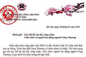 Bộ trưởng Bộ Công Thương gửi thư chúc mừng năm mới 2020