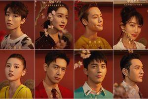 Rực rỡ sắc đỏ trên trang Phượng Hoàng với dàn sao Hoa ngữ: Ngô Lỗi, Dương Tử, Vương Tuấn Khải, Lý Hiện…