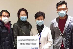 Hong Kong đóng cửa biên giới với Trung Quốc ngăn lây lan virus corona
