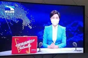 Tổng cục truyền hình TQ yêu cầu hủy phát show giải trí vì virus corona