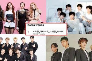 Nhiều nghệ sĩ Hàn Quốc hủy show vì Coronavirus