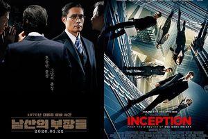 Phim của Lee Byung Hun thống trị phòng vé Hàn Quốc tuần thứ 2 liên tiếp, vượt mốc 4 triệu khán giả