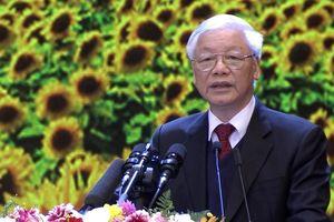 Kỷ niệm cấp quốc gia 90 năm Ngày thành lập Đảng Cộng sản Việt Nam