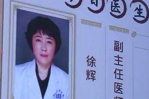 Nữ bác sĩ TQ qua đời sau 18 ngày làm việc liên tục chống virus corona