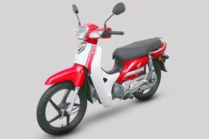 Honda Dream 2020 ra mắt - phun xăng điện tử, động cơ 110 cc