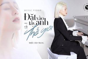 'Bạn gái tin đồn' của nhạc sĩ Phương Uyên ra MV suy tư về tình yêu
