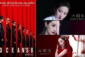 'Băng cướp thế kỷ: Đẳng cấp quý cô' phiên bản fan-made cực đỉnh cho dàn mỹ nhân Hoa ngữ